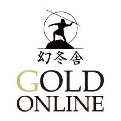 長谷川院長の記事が幻冬舎のWEBメディアで紹介されました